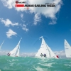 Star Class sailing in Bacardi Miami Sailing Week.